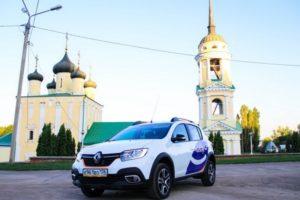 Résultats Europe 2019 de Renault : la Russie toujours 2ème marché